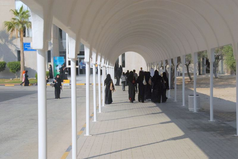 The SDGs will be part of the PhD programme of the University of Bahrain